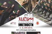 "Festival umetnosti ""Maglič"" - Koncert irskog plesa"